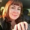 Elena, 35, Gornyak
