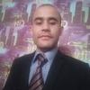 Али, 26, г.Екатеринбург