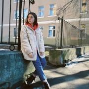 Наталия 21 Санкт-Петербург