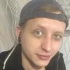 Александр Штольц, 28, г.Калуга