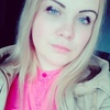Юлия, 19, г.Томск