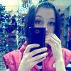 Ксения, 22, г.Нефтекумск
