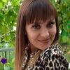 Марина, 35, г.Симферополь