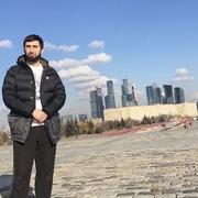 Абдула 31 Москва