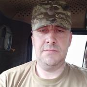 Анатолий 44 Львов