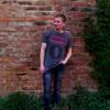 Bogdan, 35, Kazatin