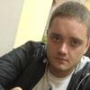 Сергей, 27, г.Стерлитамак