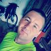 Дмитрий, 31, г.Уссурийск
