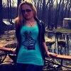 Алина, 20, г.Ахтырка
