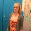 Лариса, 19, г.Таштып