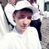 Дмитрий, 20, г.Москва