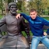 ВЛАДИМИР, 30, г.Вольск