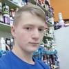 Oleg, 18, г.Череповец