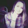 Анастасия, 22, г.Архангельск