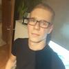 Jannik, 18, г.Тбилиси