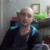Артём, 28, Сєвєродонецьк