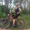 Natalya, 35, г.Цюрих