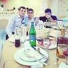 Hayk, 20, г.Ереван