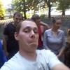Юрий, 32, г.Харьков