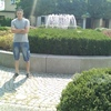 Дмитрий, 34, г.Запорожье