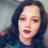 Ksyusha, 23, Kamianets-Podilskyi