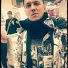 Ruslan, 40, г.Югорск