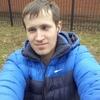 Валёк, 29, г.Нефтекамск