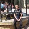 Roman, 30, Dalmatovo