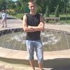 Дима, 19, г.Рубежное