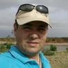 Eros, 45, г.Udine