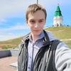 Даниил, 21, г.Красноярск