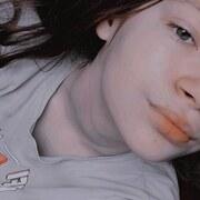 Алиса 16 Екатеринбург