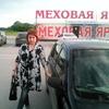 Tanshik, 36, г.Рязань