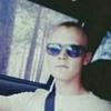Антон, 20, г.Курган
