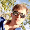 Dmitriy, 29, Gay
