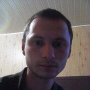 Женя 28 Луганск
