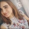 Nadya Braiko, 17, Horlivka
