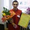 Igor, 27, Yefremov