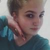 Валерия, 20, г.Марьина Горка