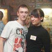 Оксана 27 лет (Весы) Петрозаводск