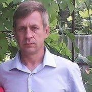 АЛЕКСАНДР 47 Ставрополь