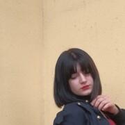 Марина 18 Черновцы
