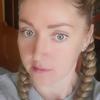 Светлана, 34, г.Артем