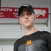 Павел 21 Хабаровск