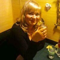 Марина, 44 года, Козерог, Миасс