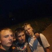 Александр 18 лет (Рак) Бешенковичи
