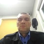 Евгений 46 Видное