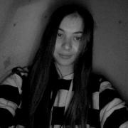 Начать знакомство с пользователем Наталья 23 года (Козерог) в Новопскове