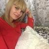 Кот Татьяна, 29, г.Николаев