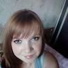 Рита Ланг, 29, г.Воронеж